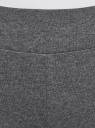 Легинсы базовые трикотажные oodji #SECTION_NAME# (серый), 18700046-2B/47618/2509M - вид 4