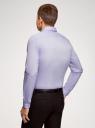 Рубашка базовая приталенная oodji #SECTION_NAME# (синий), 3B140002M/34146N/7003N - вид 3