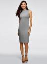 Платье в рубчик с воротником-стойкой oodji #SECTION_NAME# (серый), 14005138-2/46412/2300M - вид 2