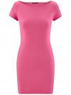 Платье из фактурной ткани с вырезом-лодочкой oodji #SECTION_NAME# (розовый), 14001117-11B/45211/4700N