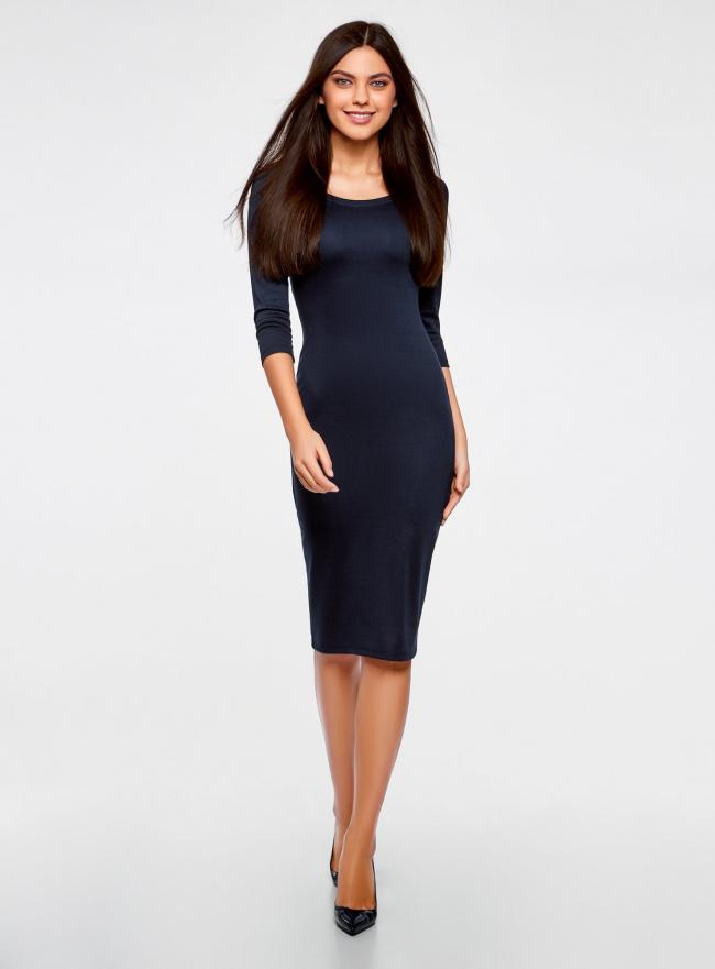 Платье облегающее с вырезом-лодочкой oodji для женщины (синий), 14017001/42376/7900N