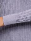 Джемпер фактурной вязки с круглым вырезом oodji #SECTION_NAME# (фиолетовый), 63812629/47519/8000M - вид 5