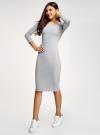 Платье с вырезом-лодочкой (комплект из 2 штук) oodji #SECTION_NAME# (разноцветный), 14017001T2/47420/19J1N - вид 6