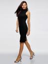 Платье в рубчик с воротником-стойкой oodji для женщины (черный), 14005138-2/46412/2900N