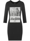Платье трикотажное с принтом oodji #SECTION_NAME# (черный), 14001071-12/46148/2900P