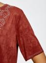 Платье из искусственной замши с декором из металлических страз oodji #SECTION_NAME# (красный), 18L01001/45622/4900N - вид 5