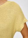 Джемпер базовый с коротким рукавом oodji #SECTION_NAME# (желтый), 63805316B/38189/5000N - вид 5