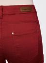 Шорты джинсовые стретч с отворотами oodji #SECTION_NAME# (красный), 12807082B/45491/4500N - вид 5