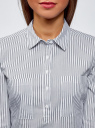 Рубашка в полоску с карманами oodji #SECTION_NAME# (белый), 13K03002-4B/46807/1079S - вид 4