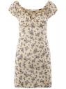 Платье хлопковое со сборками на груди oodji для женщины (слоновая кость), 11902047-2B/14885/3070F