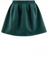 Юбка из фактурной ткани на эластичном поясе oodji #SECTION_NAME# (зеленый), 14100019-1/43642/6C00N