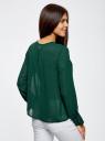 Блузка свободного силуэта с вырезом-капелькой на спине oodji #SECTION_NAME# (зеленый), 11411129/45192/6C00N - вид 3