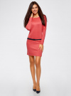 Платье трикотажное с ремнем oodji #SECTION_NAME# (розовый), 14008010/15640/4300N - вид 2