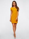 Платье трикотажное с вырезом-лодочкой oodji #SECTION_NAME# (желтый), 14001117-2B/16564/5200N - вид 2