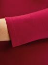 Платье с вырезом-лодочкой (комплект из 2 штук) oodji #SECTION_NAME# (разноцветный), 14017001T2/47420/19WJN - вид 5