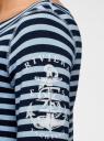 Футболка с рукавом 3/4 в морском стиле oodji для женщины (синий), 24201010-2/46147/7091P