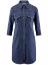 Платье джинсовое с карманами oodji #SECTION_NAME# (синий), 12909041/45251/7900W - вид 6