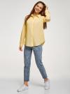 Рубашка хлопковая свободного силуэта oodji #SECTION_NAME# (желтый), 13L11024/49806/5210S - вид 6