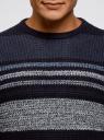 Джемпер фактурный в полоску oodji #SECTION_NAME# (синий), 4L107123M/25865N/7975S - вид 4