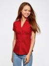Рубашка с V-образным вырезом и отложным воротником oodji #SECTION_NAME# (красный), 11402087/35527/4500N - вид 2