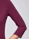 Платье трикотажное базовое oodji #SECTION_NAME# (фиолетовый), 14001071-2B/46148/8300N - вид 5
