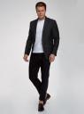 Пиджак классический приталенного силуэта oodji для мужчины (черный), 2B420040M/50150N/2900N