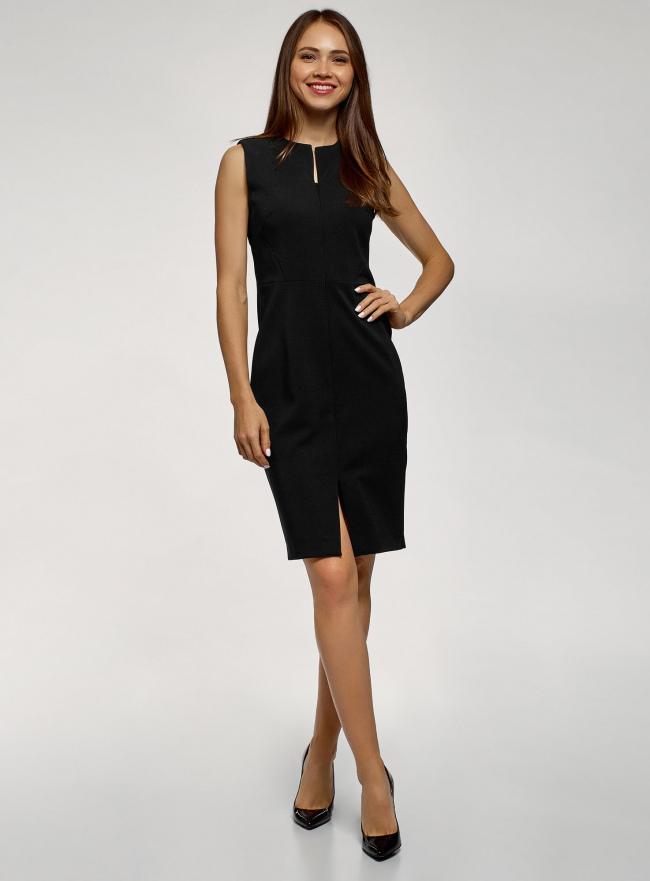 Платье облегающего силуэта с потайной молнией oodji #SECTION_NAME# (черный), 12C02007B/42250/2900N