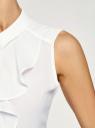 Топ из струящейся ткани с жабо oodji для женщины (белый), 24911001B/36215/1200N