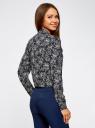 Блузка из струящейся ткани с воланами oodji #SECTION_NAME# (синий), 21411090/36215/7920E - вид 3