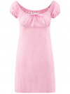 Платье хлопковое со сборками на груди oodji #SECTION_NAME# (розовый), 11902047-2B/14885/4010S