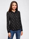 Блузка из струящейся ткани с контрастной отделкой oodji для женщины (черный), 11400368-1/32823/2930Q