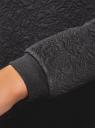 Свитшот из фактурной ткани прямого силуэта oodji #SECTION_NAME# (черный), 14801037-3/46435/2900N - вид 5
