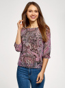Блузка принтованная из шифона oodji #SECTION_NAME# (розовый), 21404007/15018/2341E - вид 2