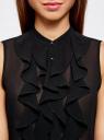 Топ из струящейся ткани с воланами oodji для женщины (черный), 21411106/17358/2900N