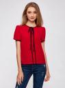 Блузка с коротким рукавом и контрастной отделкой oodji #SECTION_NAME# (красный), 11401254/42405/4500N - вид 2