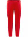 Брюки зауженные с молнией на боку oodji для женщины (красный), 21706022-2/32700/4500N