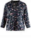 Блузка вискозная с рукавом-трансформером 3/4 oodji #SECTION_NAME# (синий), 11403189-2M/26346/794AF