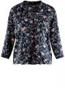 Блузка вискозная с рукавом-трансформером 3/4 oodji для женщины (синий), 11403189-2M/26346/794AF