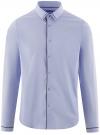 Рубашка приталенная с контрастной отделкой oodji #SECTION_NAME# (синий), 3B140006M/34146N/7079B