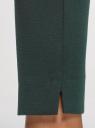 Брюки зауженные с молнией на боку oodji для женщины (зеленый), 21700199-2B/31291/6C00N