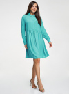 Платье вискозное свободного силуэта oodji #SECTION_NAME# (бирюзовый), 11911036/42540/7300N - вид 6