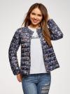 Куртка стеганая с круглым вырезом oodji #SECTION_NAME# (синий), 10204040-1B/42257/7919F - вид 2