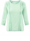 Блузка прямого силуэта с вышивкой oodji #SECTION_NAME# (зеленый), 11411094/45403/6500N