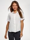Блузка вискозная с короткими рукавами oodji #SECTION_NAME# (белый), 11411137-4B/42540/1200N - вид 2