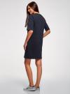 Платье прямого силуэта с надписью на груди oodji #SECTION_NAME# (синий), 14008033-2/48881/7991P - вид 3