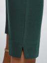 Брюки зауженные с молнией на боку oodji для женщины (зеленый), 21706022-5B/35589/6E01N