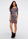 Платье жаккардовое с геометрическим узором oodji #SECTION_NAME# (разноцветный), 14001064-5/46025/7649G - вид 6