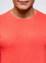 Футболка мужская oodji #SECTION_NAME# (оранжевый), 5B621002M/44135N/5500N - вид 4