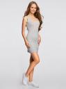 Платье-майка oodji для женщины (серый), 14005012-8/45612/2010P