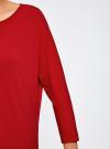 """Платье свободного силуэта с рукавом """"летучая мышь"""" oodji #SECTION_NAME# (красный), 24008311/46064/4500N - вид 5"""